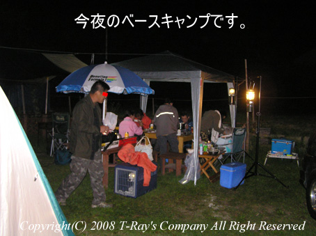 blog0994-1