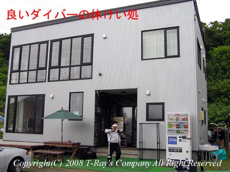 miyazakitei1