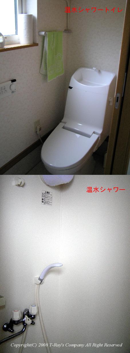 miyazakitei4