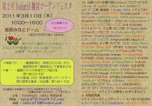 201101211912487e9.jpg