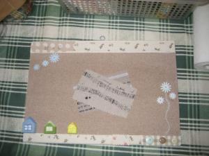 IMG_0029_convert_20080802190524.jpg