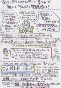 nobima-2011-10-16-2.jpg