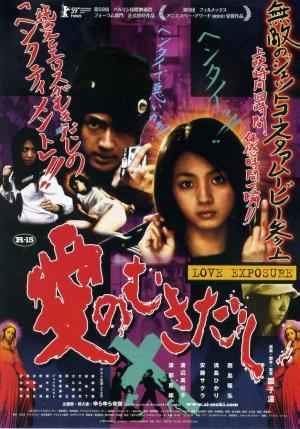ainomukidashi_convert_20120216212235.jpg