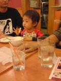 ポテトを食す甥っ子1