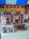 sake festa2