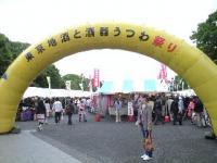 tokyo sake festa