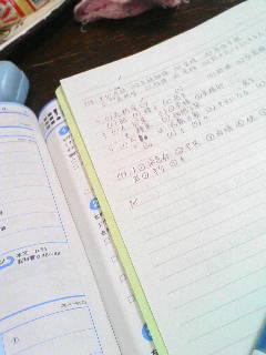 20090521215200