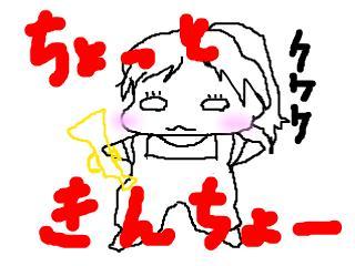 snap_trumpetcat_20094623573.jpg