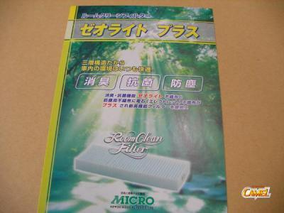 rega7_convert_20080718183954.jpg
