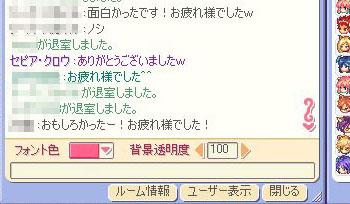 crimson_ch_end.jpg