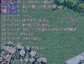 elie_kaidan1.jpg