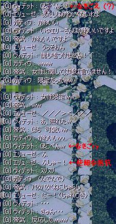 elie_kaidan2.jpg