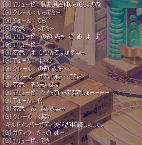 elie_ogin.jpg