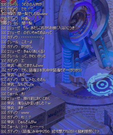 elie_ogin2.jpg