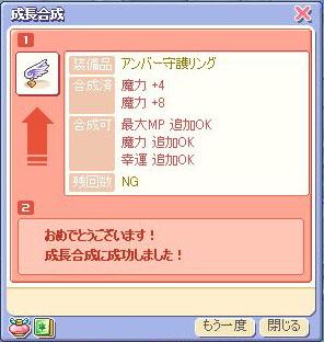 iris_ring.jpg
