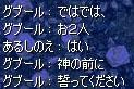 kyosiki07txt.jpg