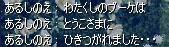 kyosiki33txt.jpg