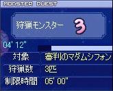 makisiren_13.jpg