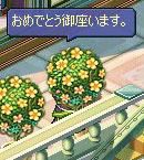 maouueki_motto.jpg