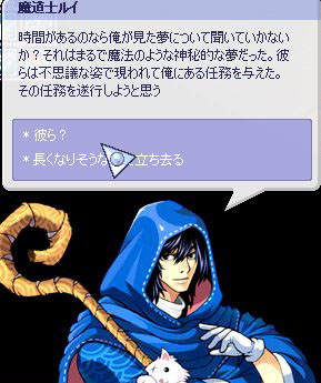 ryu_siren_ng.jpg
