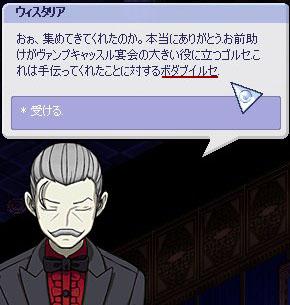 situji_nanigo.jpg