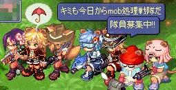 tenta1_mob.jpg