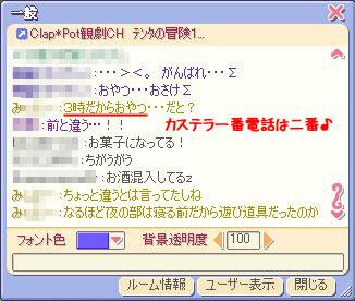 tenta2_01ch.jpg