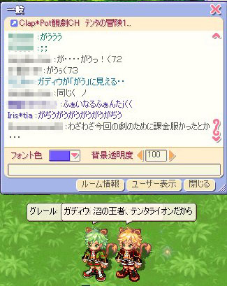 tenta2_09.jpg