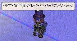 violet03.jpg