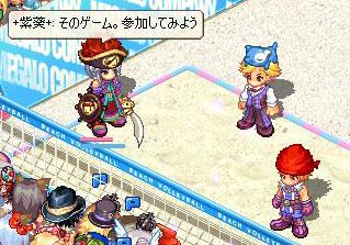 violet12.jpg