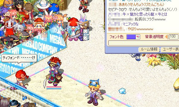 violet20.jpg