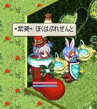 xiki_present.jpg