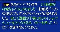 TS_ss481.jpg