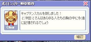 TS_ss482.jpg
