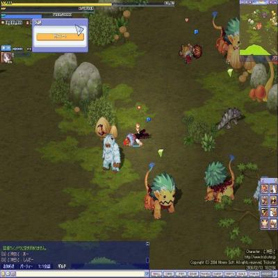 TS_ss541_convert_20080213202838.jpg