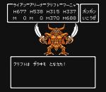 ドラゴンクエスト4 導かれし者たち (J)0000