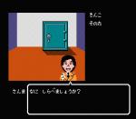 さんまの名探偵 (J)0000