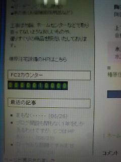 200906261532000.jpg