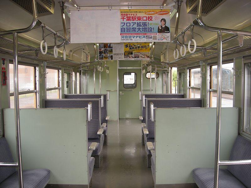 DSCN1254.jpg