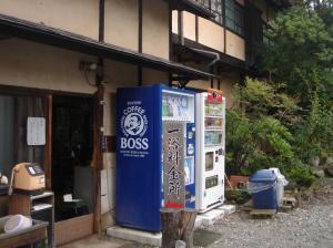 加賀井温泉3