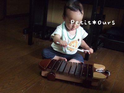 木琴マン 013