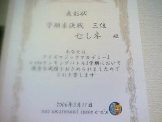060311_2054~01.jpg