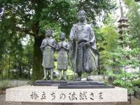 美作国誕生寺2