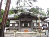 美作国誕生寺1