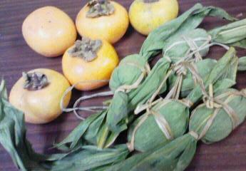 笹団子と柿