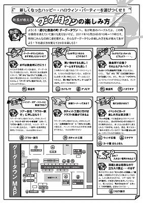 ハロウィン7(裏)