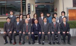 作州津山商工会