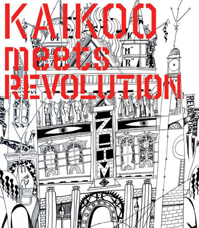 Kaikoo meets Revolution