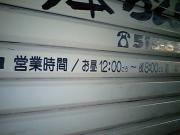 CA343276.jpg
