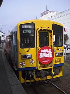 20081101125214